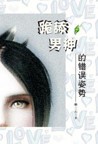 通灵影后:重生国民女神