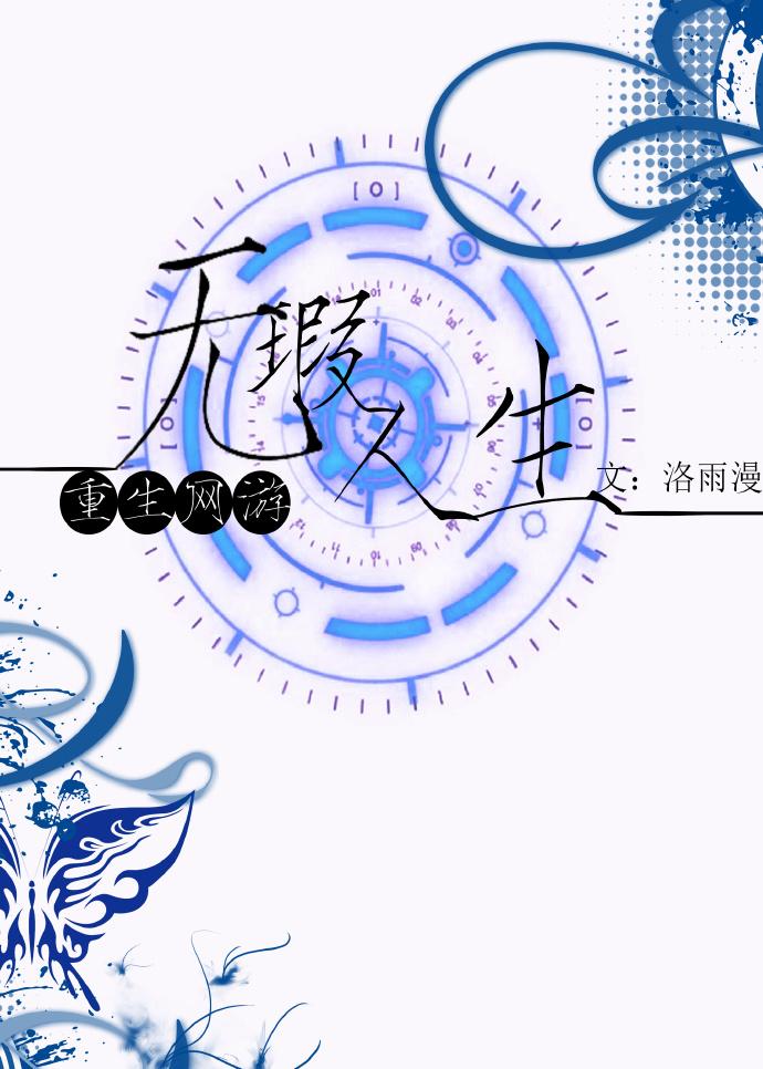 农女天骄:空间灵田养仙宠